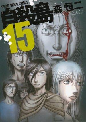 Suicide Island # 15