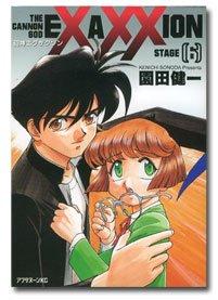 couverture, jaquette Exaxxion 6  (Kodansha)