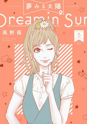 Dreamin' sun édition Nouvelle édition 2015