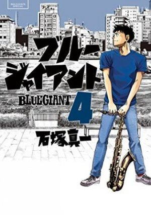 Blue Giant 4