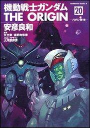 couverture, jaquette Mobile Suit Gundam - The Origin 20  (Kadokawa)