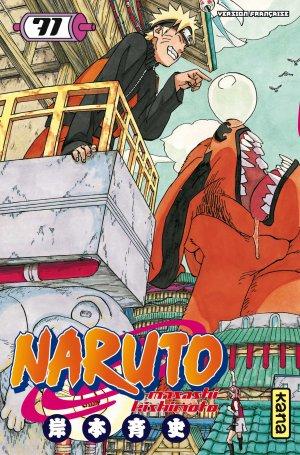 Naruto édition Edition spéciale Fnac