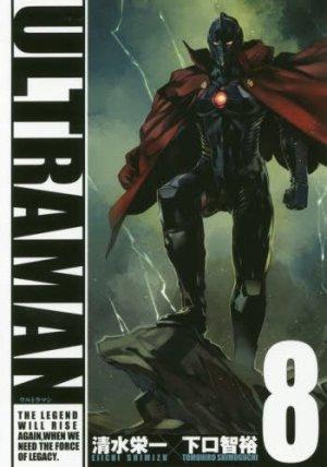couverture, jaquette Ultraman 8  (Shogakukan)