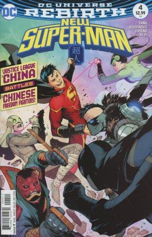 New Super-Man # 4 Issues (2016 - 2018)