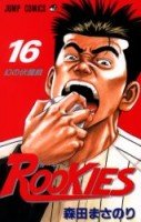 couverture, jaquette Rookies 16  (Shueisha) Manga