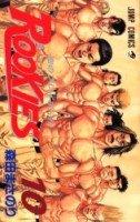 couverture, jaquette Rookies 10  (Shueisha) Manga