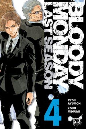 couverture, jaquette Bloody Monday - Last Season 4  (Pika) Manga