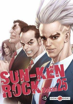 Sun-Ken Rock T.25
