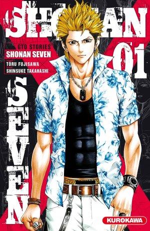 Shonan seven T.1