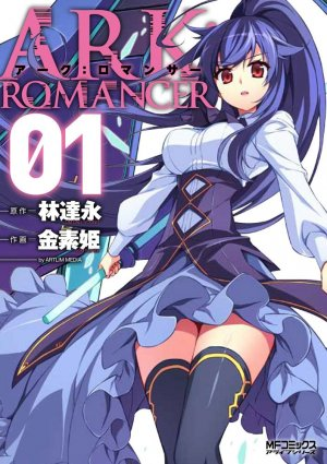 Ark:Romancer édition Simple