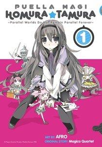 Mahou Shoujo Homura Tamura - Heikou Sekai ga Itsumo Heikou de Aru to wa Kagiranai no da. édition Simple