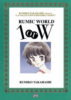 Rumic world - 1 or w  Simple