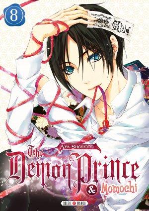 The Demon Prince & Momochi # 8