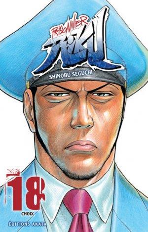 Prisonnier Riku # 18