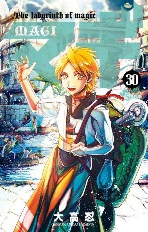 Magi - The Labyrinth of Magic # 30