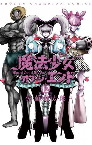couverture, jaquette Magical Girl of the End 12  (Akita shoten)