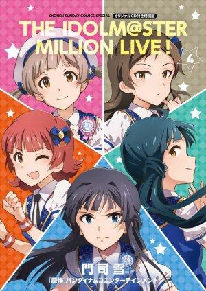 The Idolm@ster - Million Live! édition Spéciale avec CD