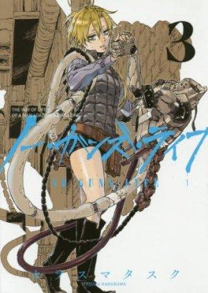 couverture, jaquette No Guns Life 3  (Shueisha)