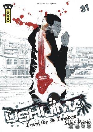 Ushijima # 31