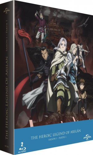 The Heroic Legend Of Arslân édition Limitée Blu-ray