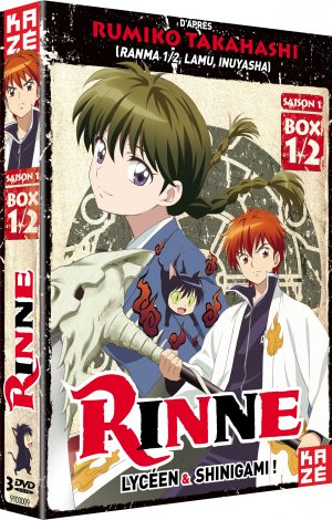 Rinne édition Saison 1 DVD