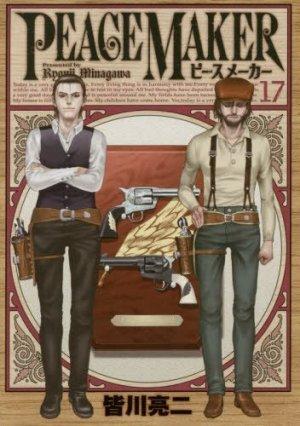couverture, jaquette PeaceMaker 17  (Shueisha)