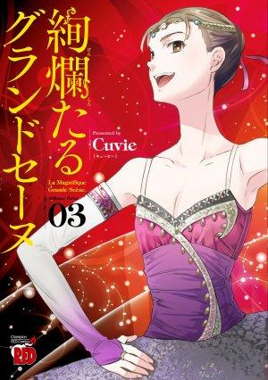 couverture, jaquette En scène ! 3  (Akita shoten)