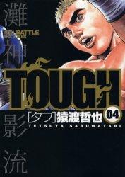 couverture, jaquette Free Fight - New Tough 4  (Shueisha)