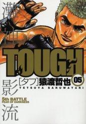 couverture, jaquette Free Fight - New Tough 5  (Shueisha)
