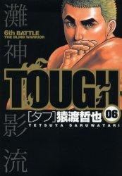 couverture, jaquette Free Fight - New Tough 6  (Shueisha)