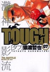 couverture, jaquette Free Fight - New Tough 7  (Shueisha)