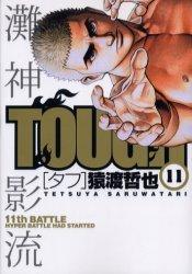 couverture, jaquette Free Fight - New Tough 11  (Shueisha)