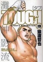 couverture, jaquette Free Fight - New Tough 19  (Shueisha)