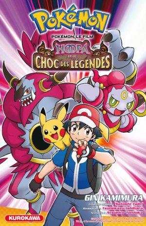 Pokémon - Hoopa et le choc des légendes édition Simple