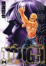 couverture, jaquette Free Fight - New Tough 24  (Shueisha)