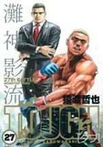 couverture, jaquette Free Fight - New Tough 27  (Shueisha)