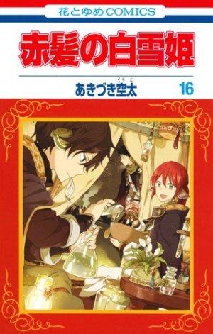 Shirayuki aux cheveux rouges # 16