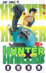 Hunter X Hunter # 3