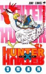 Hunter X Hunter # 4
