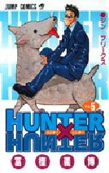 couverture, jaquette Hunter X Hunter 5  (Shueisha)