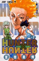 Hunter X Hunter # 7