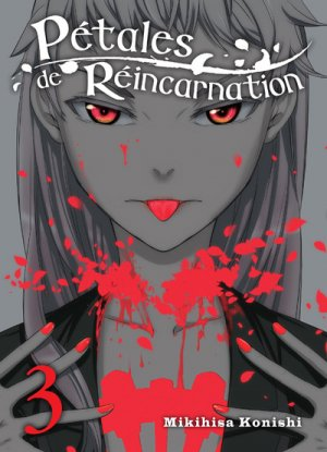 Pétales de réincarnation # 3