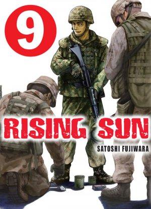 Rising sun # 9