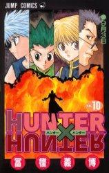 couverture, jaquette Hunter X Hunter 10  (Shueisha)