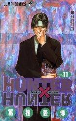 Hunter X Hunter # 11