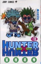 couverture, jaquette Hunter X Hunter 13  (Shueisha)
