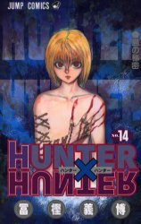 couverture, jaquette Hunter X Hunter 14  (Shueisha)