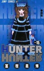 Hunter X Hunter # 15