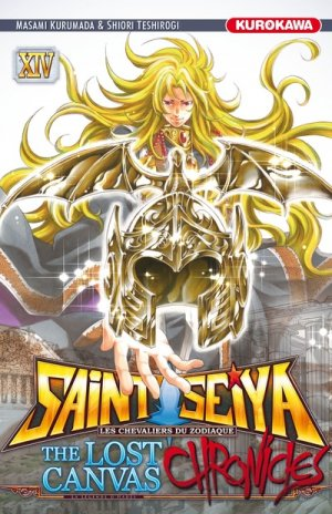 Saint Seiya - The Lost Canvas Chronicles T.14