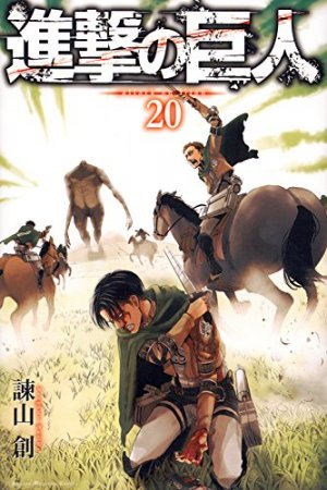 L'Attaque des Titans # 20